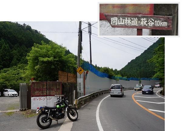 daikokuba-ga-1506-016b.jpg