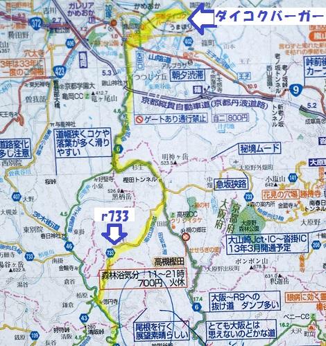 daikokuba-ga-1506-301b.jpg