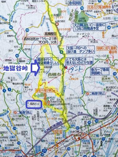 daikokuba-ga-1506-302b.jpg