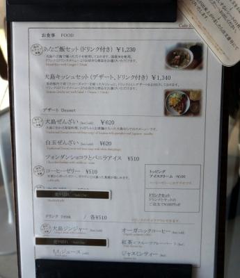 inujimatu1412-015b.jpg