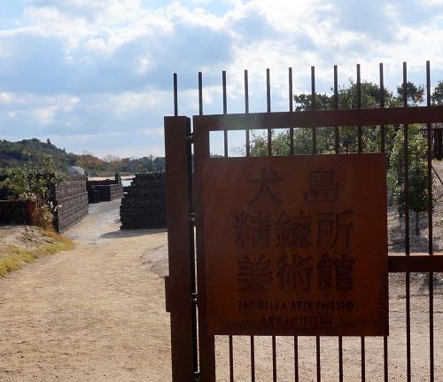 inujimatu1412-017b.jpg