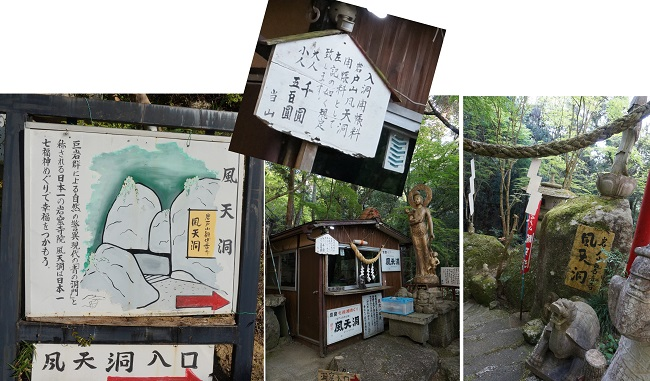 jinnbagatayamatu-1505-008b.jpg
