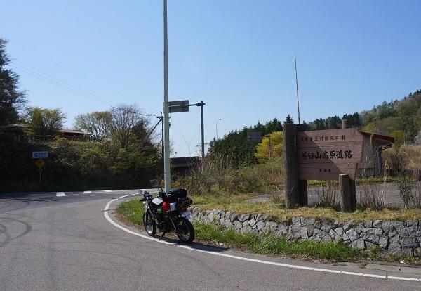 jinnbagatayamatu-1505-010b.jpg