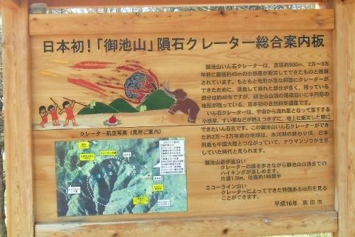 jinnbagatayamatu-1505-031b.jpg