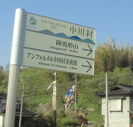 jinnbagatayamatu-1505-038b.jpg