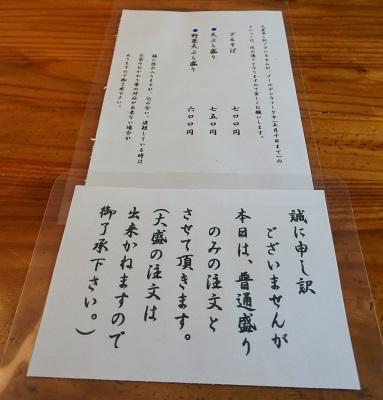 jinnbagatayamatu-1505-075b.jpg