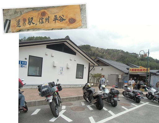 jinnbagatayamatu-1505-077b.jpg