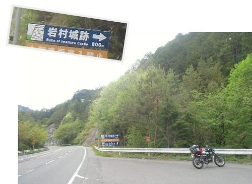 jinnbagatayamatu-1505-079b.jpg