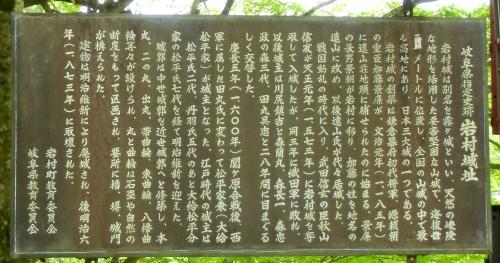 jinnbagatayamatu-1505-082b.jpg