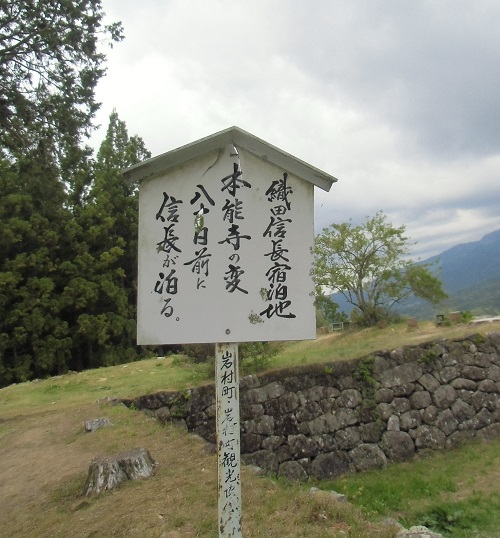 jinnbagatayamatu-1505-084b.jpg