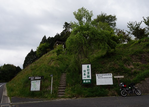 jinnbagatayamatu-1505-085b.jpg