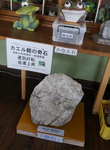 jinnbagatayamatu-1505-094b.jpg