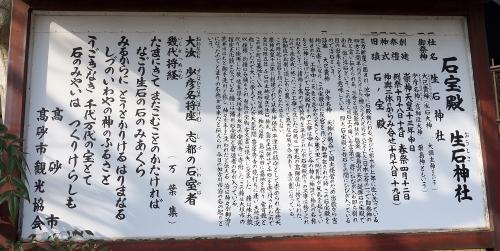 kakogawaakasitu-1501-007b.jpg