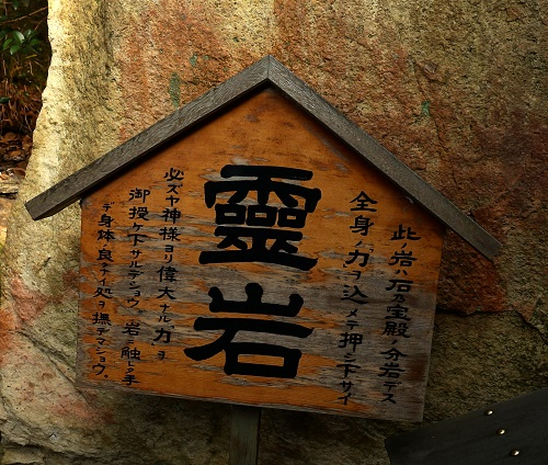 kakogawaakasitu-1501-009b.jpg