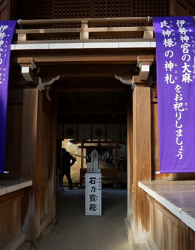 kakogawaakasitu-1501-011b.jpg