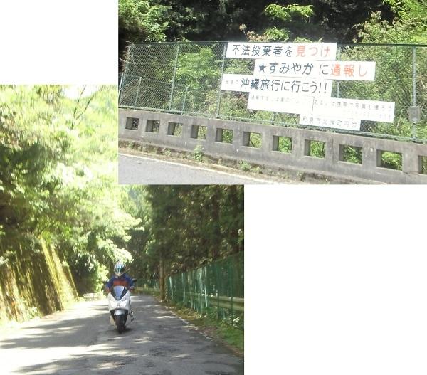 konngoujitu-1505-005b.jpg