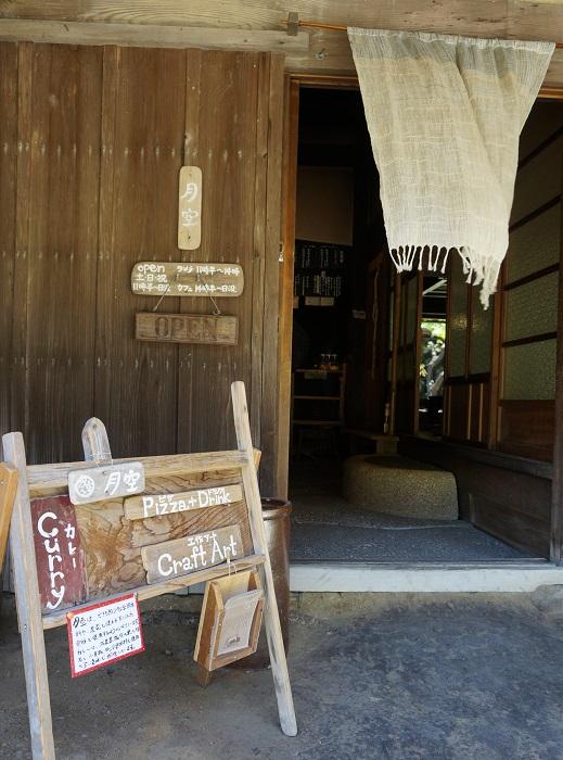 konngoujitu-1505-007b.jpg