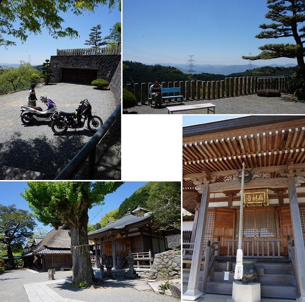 konngoujitu-1505-008b.jpg