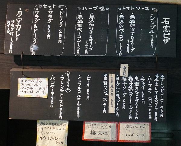 konngoujitu-1505-011b.jpg
