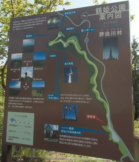 konngoujitu-1505-018b.jpg