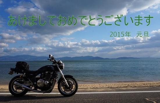 nennga2015-001b.jpg
