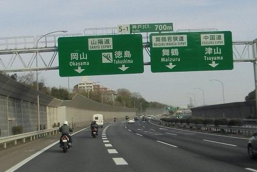 okayamatu1504-010b.jpg