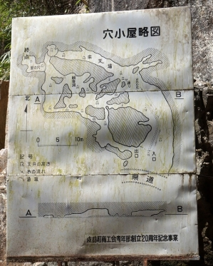 okayamatu1504-030b.jpg