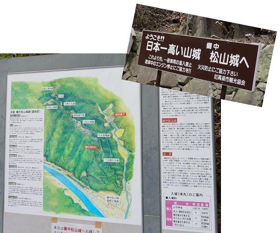 okayamatu1504-036b.jpg