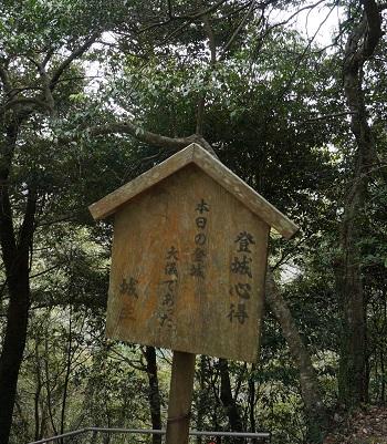 okayamatu1504-047b.jpg