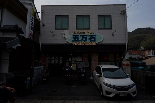 okayamatu1504-048b.jpg