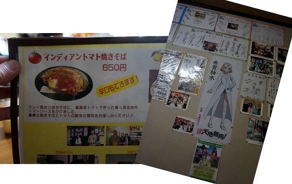 okayamatu1504-049b.jpg