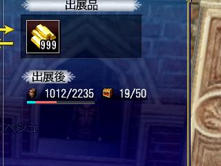 金、大量!