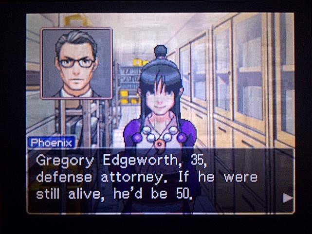 逆転裁判 北米版 DL-6事件、被害者と被告6