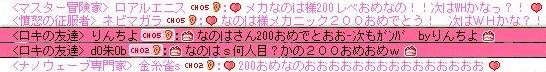 Maple150411_183433.jpg