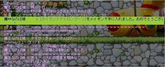 Maple150412_031555.jpg