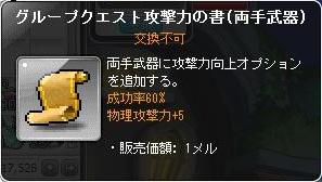 Maple150414_234253c.jpg