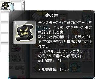 Maple150418_064048.jpg