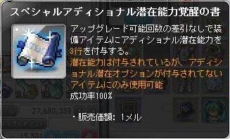 Maple150423_201002.jpg