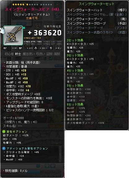 Maple150423_202709.jpg