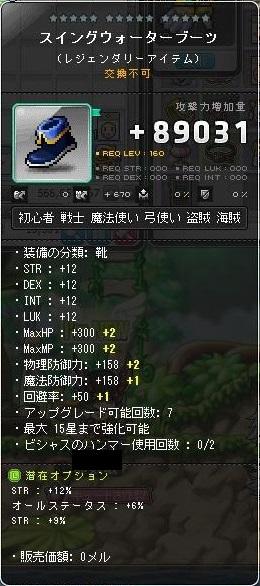 Maple150429_145544.jpg