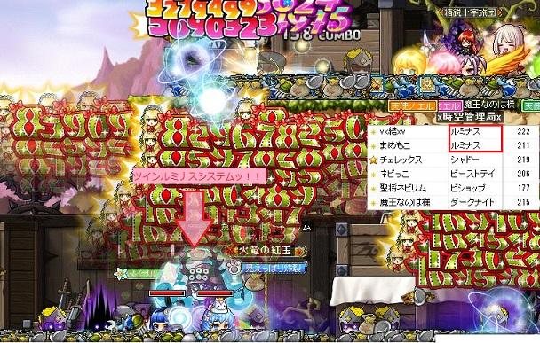 Maple150502_222858.jpg