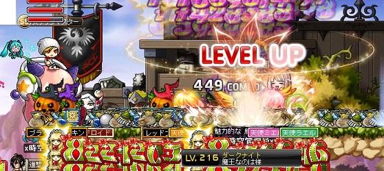 Maple150502_232910.jpg