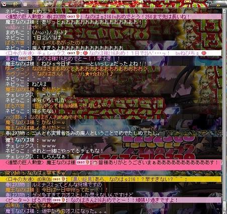Maple150502_233142.jpg