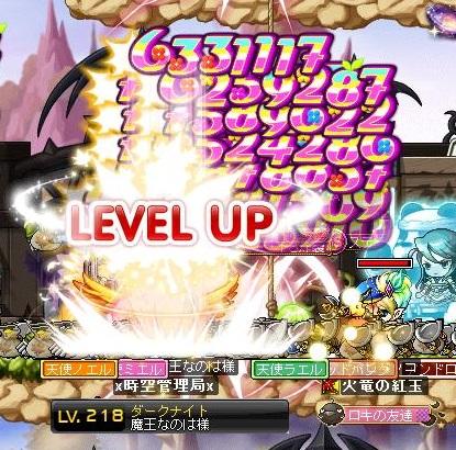 Maple150505_133837.jpg