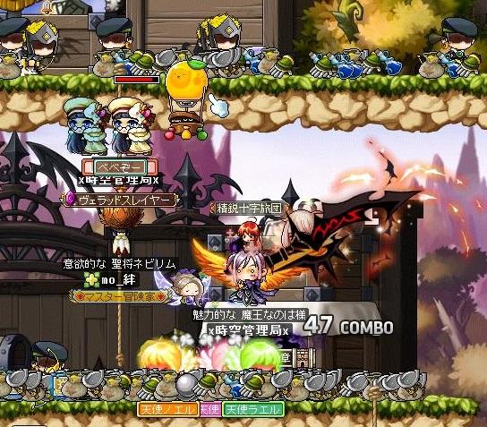 Maple150506_203127.jpg
