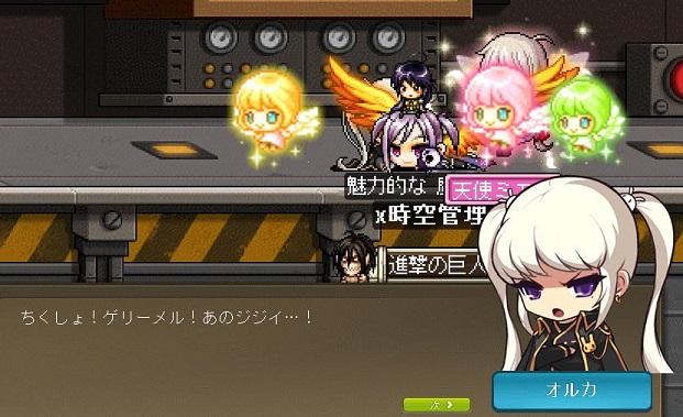 Maple150508_225023.jpg