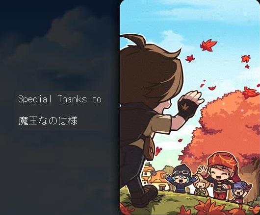 Maple150509_002315.jpg