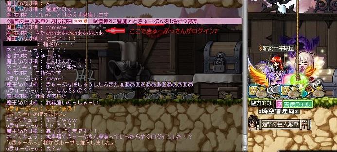 Maple150510_195000.jpg