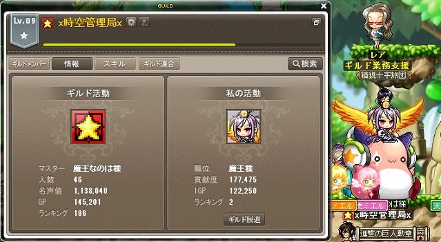 Maple150517_014200.jpg