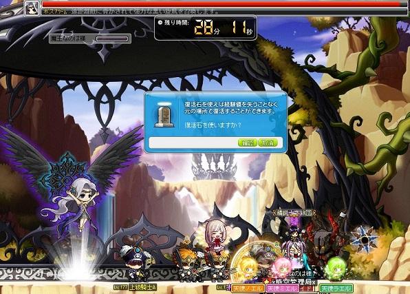 Maple150517_174649.jpg